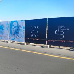 Advertising-D3-Dubai-Design-District